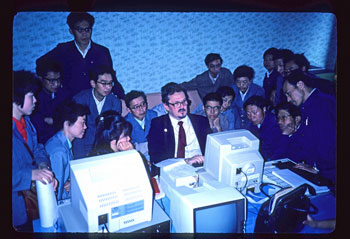 Photo of Will at 1984 Forthh Workshop in Tapei